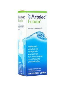 Artelac Ectoin 10 ml