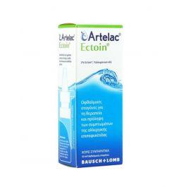 Artelac Ectoin